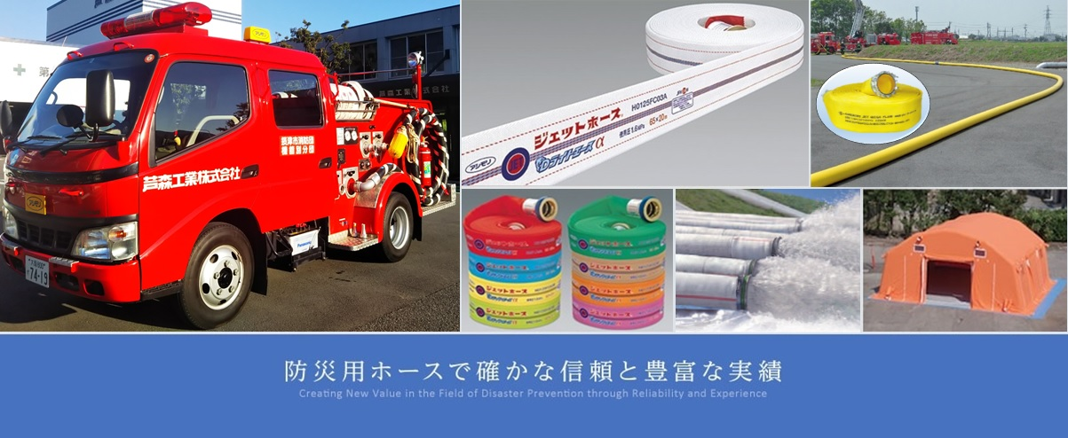 Disaster Prevention Division image