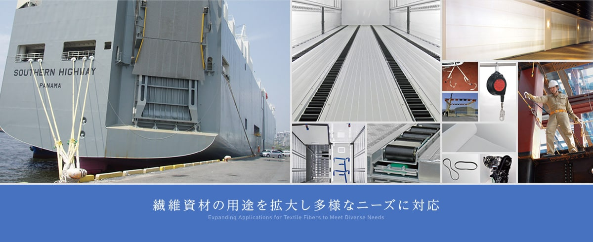 Industrial Materials Division image